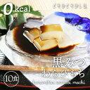 ゼロカロリー 希少糖わらび餅風 黒みつ味 115g×10袋