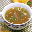 【送料無料】元気カレースープ200食セット! 包装資材簡素化のため訳あり大特価! 【ダイエット スープ/diet ス−プ】(アレンジで 雑炊)