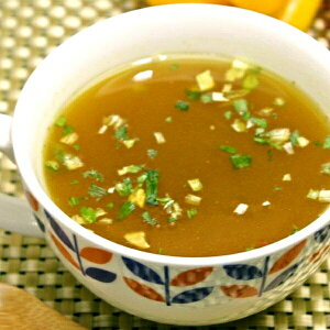 できる男の元気スープ!『朝から絶好調』 毎日1杯みなぎるパワー! 【ダイエット スープ】(アレ...