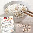 【メール便 送料無料】 ぷるるん姫 DIETもち麦(国産100%)1kg