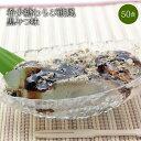 【送料無料】ゼロカロリー 希少糖わらび餅風 黒みつ味 115g×50袋 その1