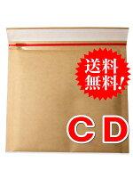 【400枚】【送料無料】クッション封筒開封テープ付CD用DS・PS3内寸190×175