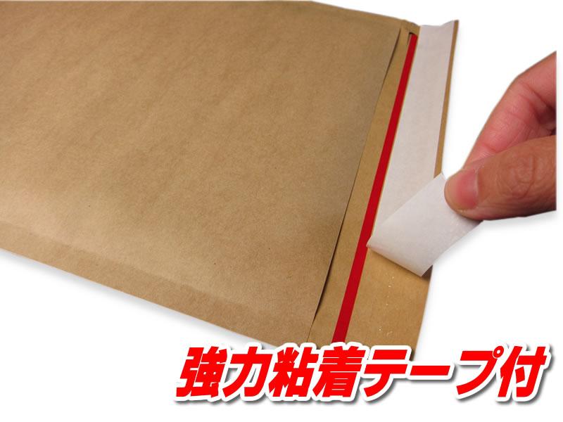クッション封筒>クッション封筒 (通常)>DVDトールケース用