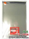 【100枚】 透明OPP袋 フタ付(テープ付き) 30ミクロン B4用 (270×380+フタ40mm) TP27-38 クリアパック/フロンティア