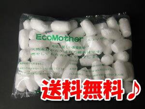 【80袋】【送料無料】 エコマザー 小袋Sサイズ 袋サイズ200×300mm 【バラ緩衝材】【クッション緩衝材】【発泡緩衝材】【smtb-ms】