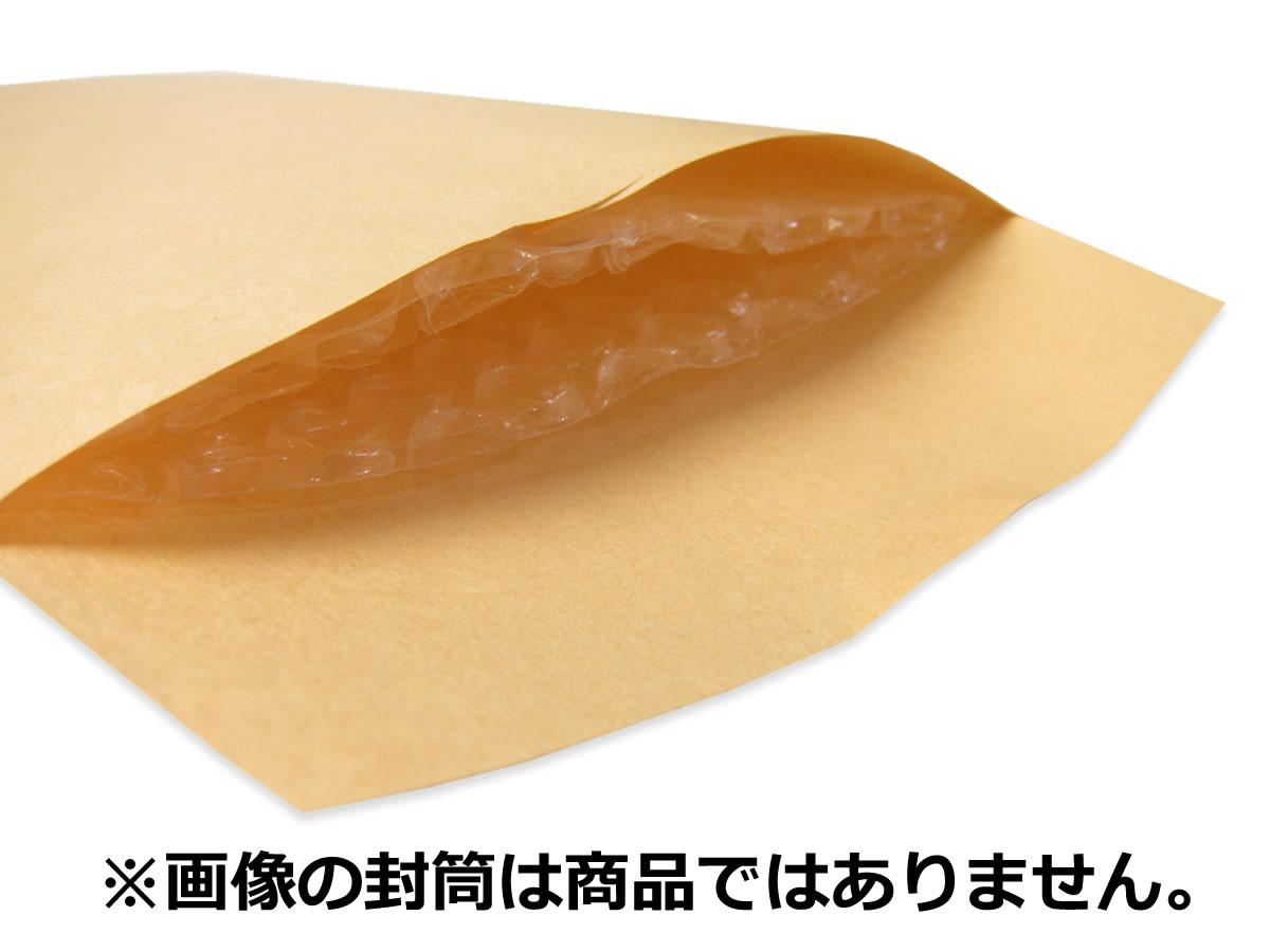 プチプチ袋(エアキャップ袋)>長形3号封筒用 A4三つ折 (三層品)