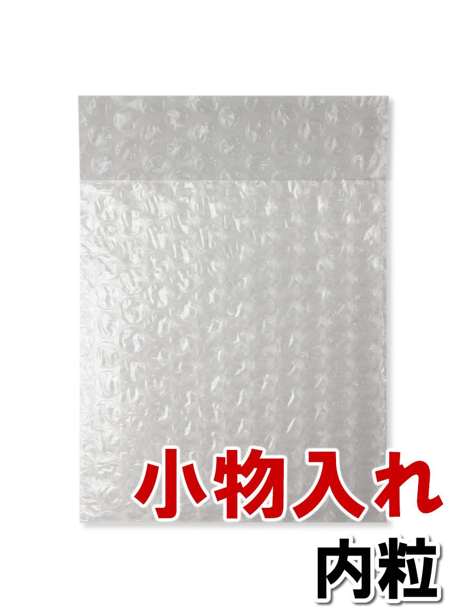 楽天市場】プチプチ袋(エアキャップ袋) \u003e 小物入れ(旧MO