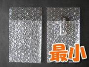 プチプチ ぷちぷちや ぷちぷち キャップ エアパッキン クッション エアーパッキン