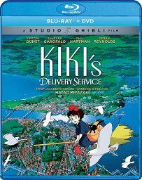 魔女の宅急便  ≪北米版≫ (2枚組Blu-ray/DVDコンボ) (オリジナル日本語・英語) 並行輸入