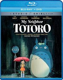 となりのトトロ  ≪北米版≫ (2枚組Blu-ray/DVDコンボ) (オリジナル日本語・英語) 並行輸入