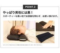 【送料無料】お父さんにあげたいネックフィット枕【ストレートネック/スマホ首/首まくら/ネック枕/まくら】