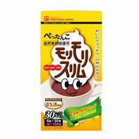 【 定形外 送料無料 】 ハーブ健康本舗 モリモリスリム 5g×30包 【ほうじ茶風味】 ( …