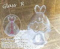 [ジョイキャンドル]ホルダーグラスRウサギの耳が付いたたまご型グラス(手作りキャンドル・ジェルキャンドル)