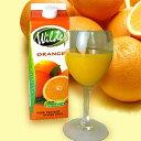 濃縮還元なし!南アフリカより100%のストレートジュースをお届!ワイルドストレートジュースオ...