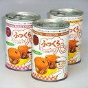 パンの缶詰 ふっくらパン味が選べる24缶セット【送料無料】※...
