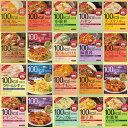 マイサイズセット【12食】※好きな種類をお選びください 【1食129円(税抜)】