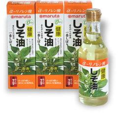 限定5名様!3本買うとお得!必須脂肪酸のα-リノレン酸が豊富な希少油!!100%天然一番搾り油で...