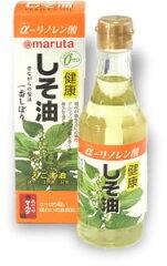 必須脂肪酸のα-リノレン酸が豊富な希少油!!100%天然一番搾り油です!【主治医が見つかる診療...