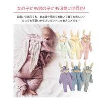 ギフト出産祝いロンパースベビーベビー服