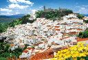 【あす楽】【アウトレット】風景 1000ピース アンダルシア~白い街並み~(49x72cm)(71-383)[ビバリー] b100