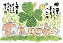【お買い物マラソン POINT5倍】 御木幽石 300ピース ジグソー...