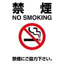 【あす楽】【アウトレット】 300ピース ジグソーパズル パズルにしちゃいました! 禁煙ジグソーパズル (26x38cm)(83-050)[ビバリー] t103