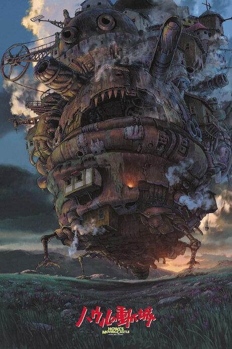 【在庫あり】ジグソーパズル 1000ピース ジブリ ハウルの動く城 (50x75cm)(1000-243) エンスカイ 梱80cm t101画像