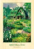 【在庫あり】ジグソーパズル 208ピース ジブリ 魔女の宅急便 花咲く庭?オキノ邸 木のジグソー(208-W206) エンスカイ 梱60cm t102