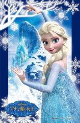 ★5,400円以上で送料無料★【30%OFF】ジグソーパズル アナと雪の女王132ピース クリアスタンド...