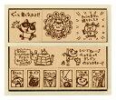 【あす楽】 スタンプ ちびギャラリー 木製ごほうびスタンプ2 SDH-051(SDH-051) ビバ ...