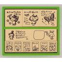 【あす楽】 スタンプ ちびギャラリー 木製ごほうびスタンプ3 SDH-080(SDH-080) ビバ ...