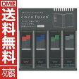 【クロネコDM便 全国送料無料】 カンミ堂 ふせん coco fusen (ココフセン) BOOKMARK グレー S CF-4002 t100