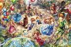 ジグソーパズル 1000ピース おにねこ/工画堂スタジオ 街のおとぎばなし ファンタジックアート (50x75cm)(11-505) エポック社 梱80cm t101