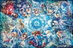 ジグソーパズル 1000ピース おにねこ/工画堂スタジオ 12星座物語 光るパズル(50x75cm)(12-042) エポック社 梱80cm t102