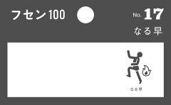 【楽天スーパーSALE】5,400円以上(税込)で送料無料!【ポイント3倍!】【クロネコDM便 全国送料...