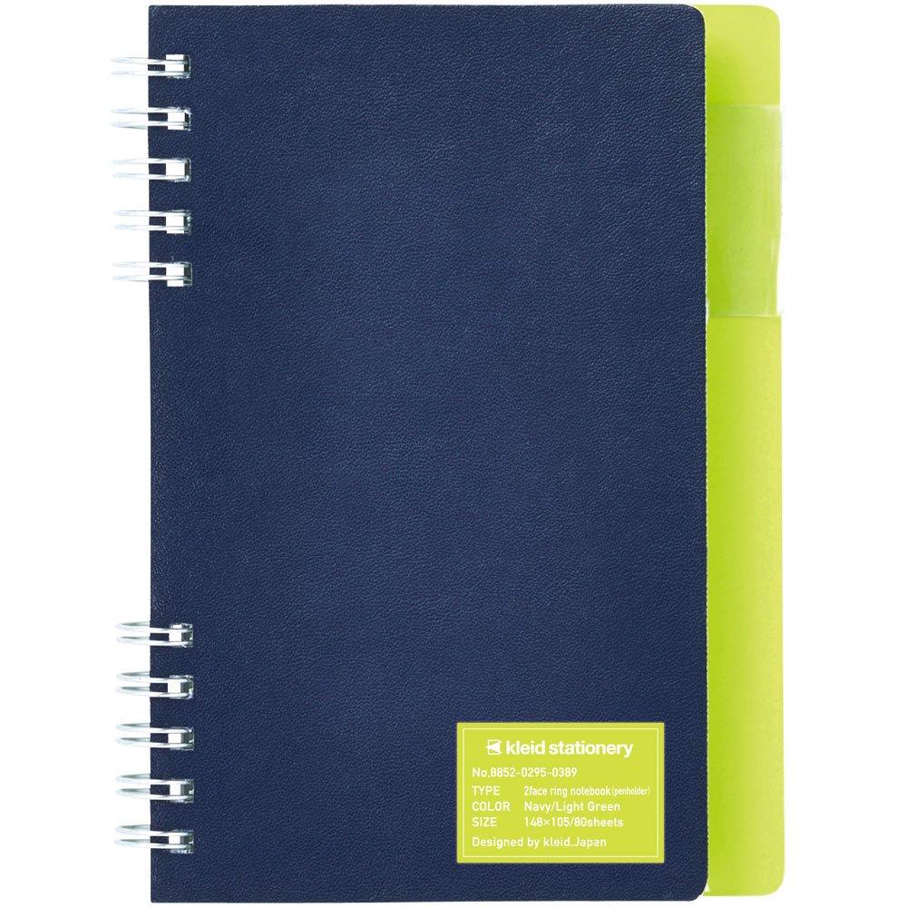 手帳・ノート, その他 DM 2face ring notebook(penholder) NavyLight Green(8852) t100