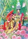 【在庫あり】ジグソーパズル 266ピース ディズニー MIYABI 和モダン ウエディング ピュアホワイト ぎゅっとシリーズ スモールピース(18..