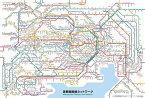 【在庫あり】ジグソーパズル 1000ピース 首都圏路線ネットワーク(49x72cm)(61-421) ビバリー 梱80cm t101