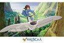 【あす楽】ジグソーパズル 300ピース ジブリ 風の谷のナウシカ メーヴェに乗って(26x38cm) (300-410) エンスカイ 梱60cm t100