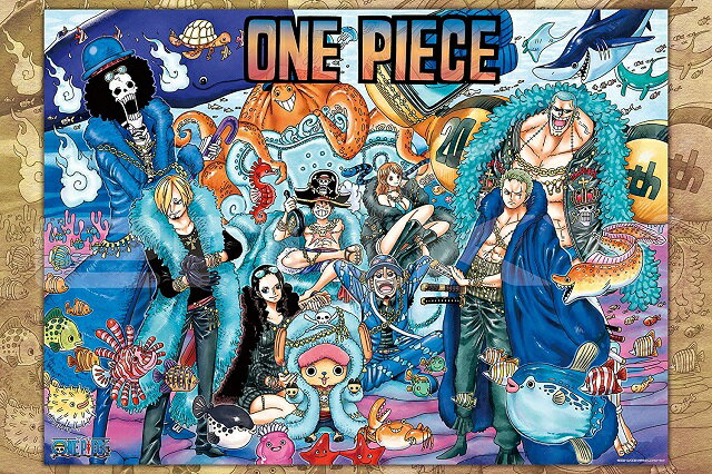 パズル, ジグソーパズル  1000 ONE PIECE 20th ANNIVERSARY(50x75cm)(1000-57 4) 80cm t100