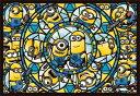 【あす楽】 216ピース ジグソーパズル ミニオンズ ミニオン・ミニオン 【プリズムアート】(25x36cm) (62-20)[やのまん] t120