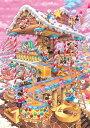 【在庫あり】ジグソーパズル 266ピース ディズニー おかしなおかしの家 ぎゅっとシリーズ ピュアホワイト (18.2x25.7cm) (DPG-266-574)..