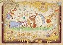 ジグソーパズル 500ピース ディズニー くまのプーさん Honey Story パズルデコレーション (38x53cm)(74-003) エポック社 梱60cm t103