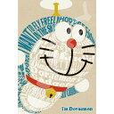 ジグソーパズル 300ピース ドラえもん I'm Doraemon A...