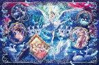 ジグソーパズル 1000ピース おにねこ/工画堂スタジオ 白鳥の湖物語 光るパズル (50×75cm) (12-056) エポック社 梱80cm t101