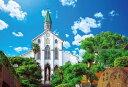 【在庫あり】ジグソーパズル 1000ピース 大浦天主堂(49×72cm)(51-248) ビバリー