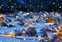 ジグソーパズル 300ピース 雪降る白川郷(38×26cm)(33-164) ビバリー 梱60cm t102