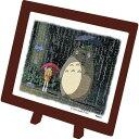 【在庫あり】ジグソーパズル 150ピース スタジオジブリ となりのトトロ 雨のバス停 まめパズル フレームセット(7.6×10.2cm)(MA-13) エンスカイ 梱60cm t102