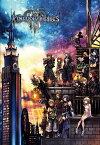 【あす楽】ジグソーパズル 1000ピース ディズニー キングダム ハーツIII (51x73.5cm)(D-1000-037) テンヨー 梱80cm t100