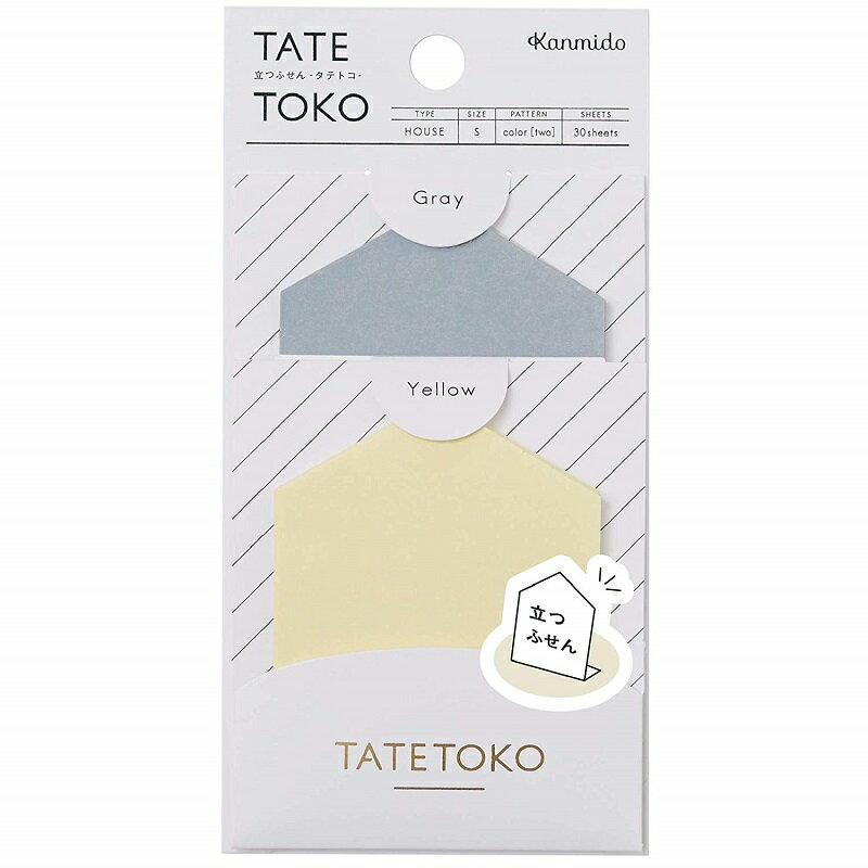 紙製品・封筒, 付箋紙  HOUSE S TA-3201(TA-3201) t100